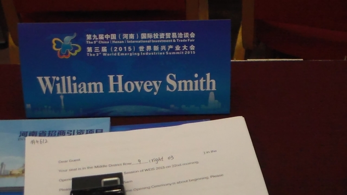 Hovey Chinese nameplate